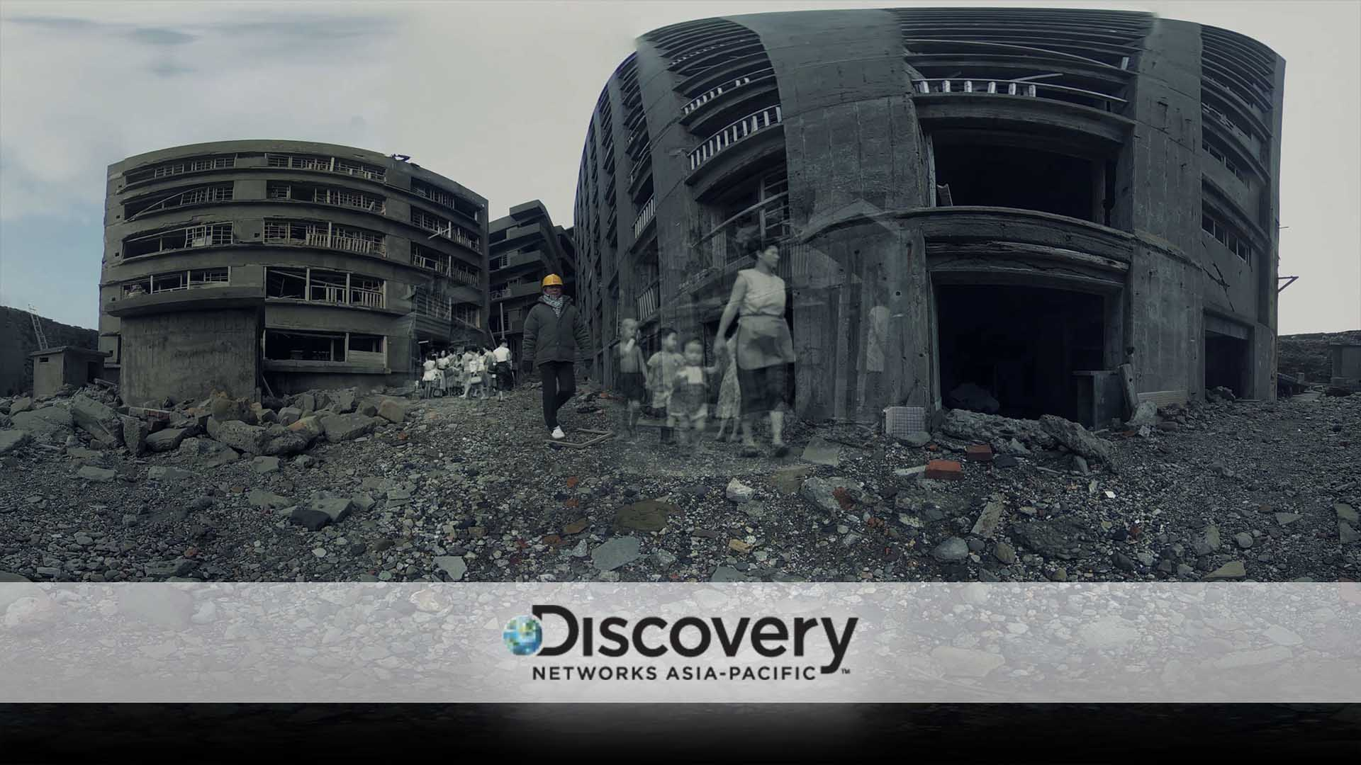 Discovery Networks VR