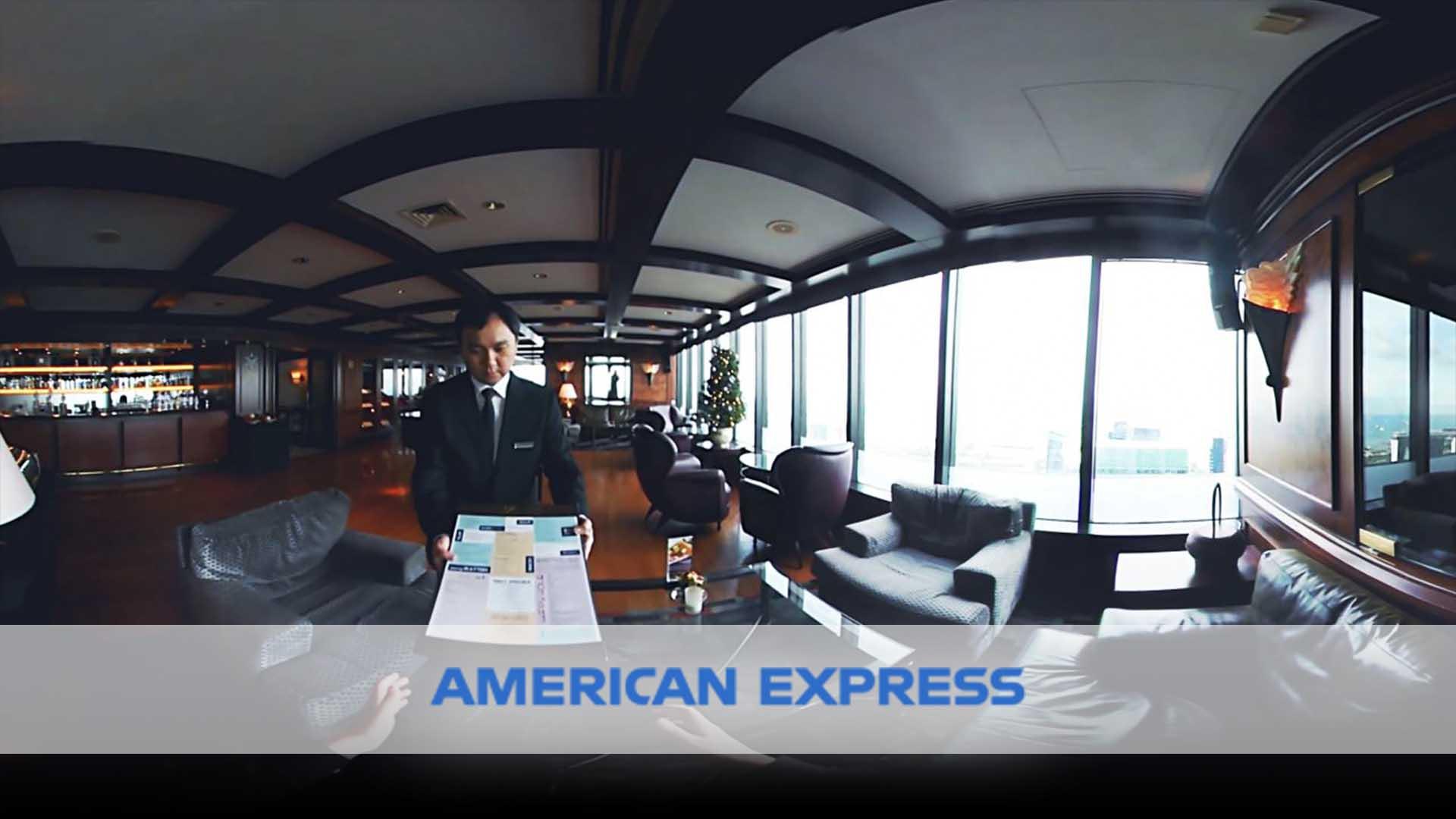 American Express Tower Club 360-degree Walkthrough