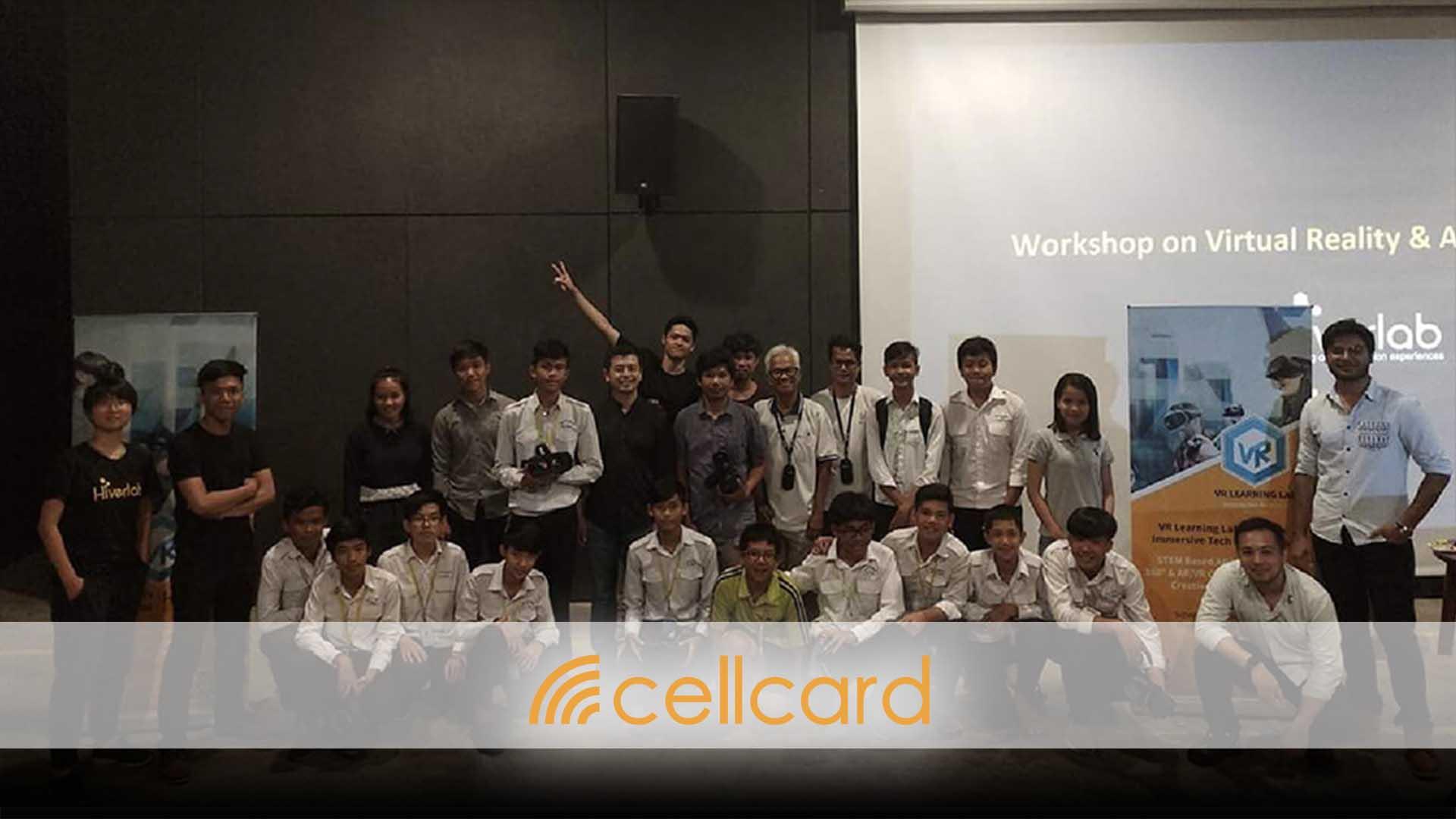 AR VR Workshop for Cellcard