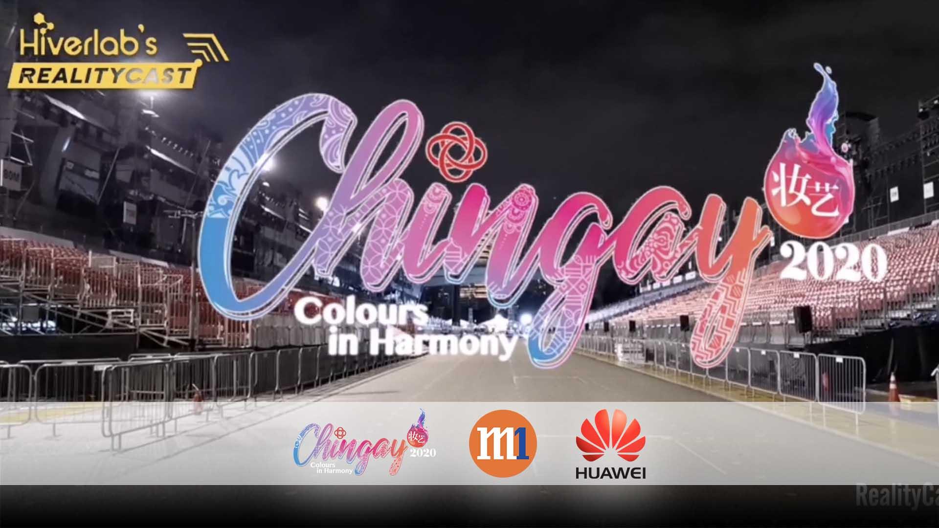5G AR Broadcasting at Chingay 2020