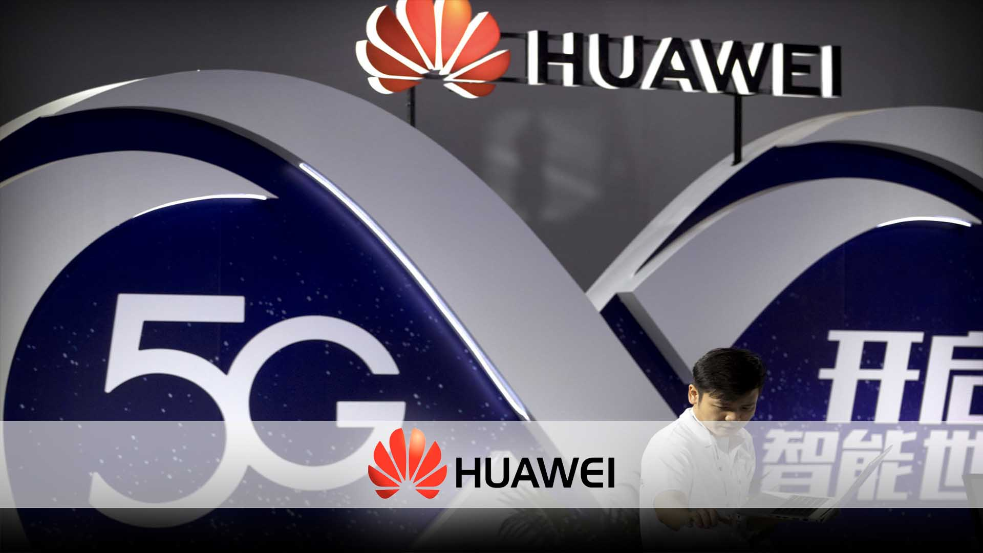 Huawei 5G AI Collaboration
